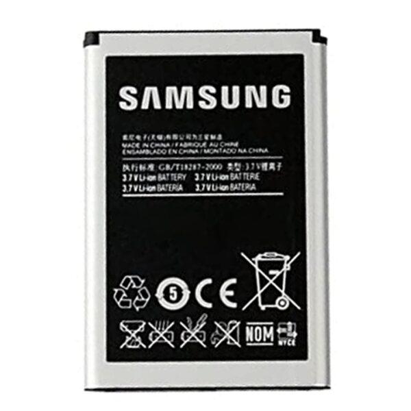 Bateri per Samsung S8500 / I8910