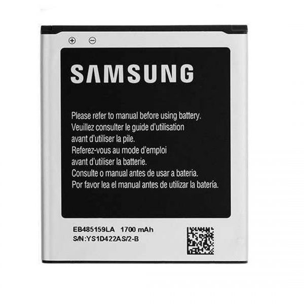Samsung Xcover 2 S7710 Battery