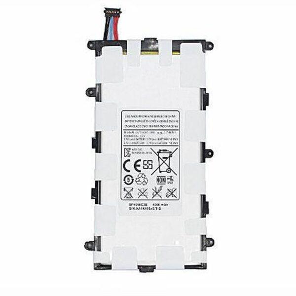 Bateri Samsung Galaxy Tab P3100