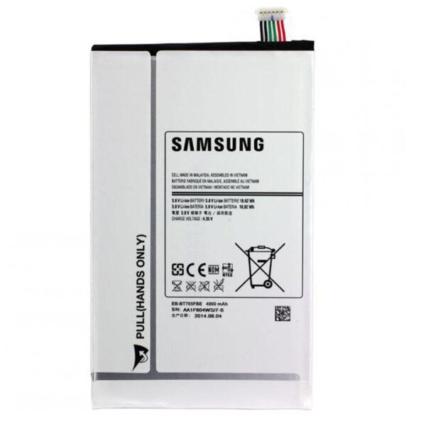 Samsung Galaxy Tab T700 battery