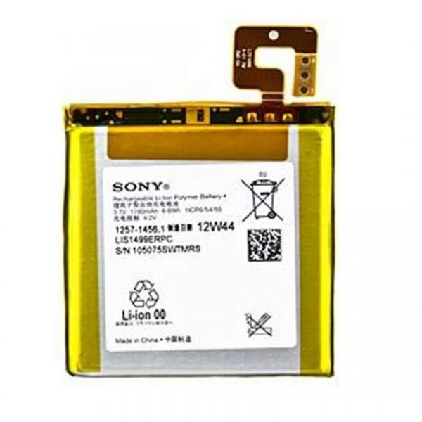 Sony LT30 Xperia TBattery