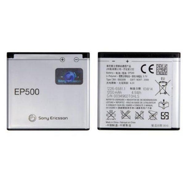 Battery for Sony U5 U8