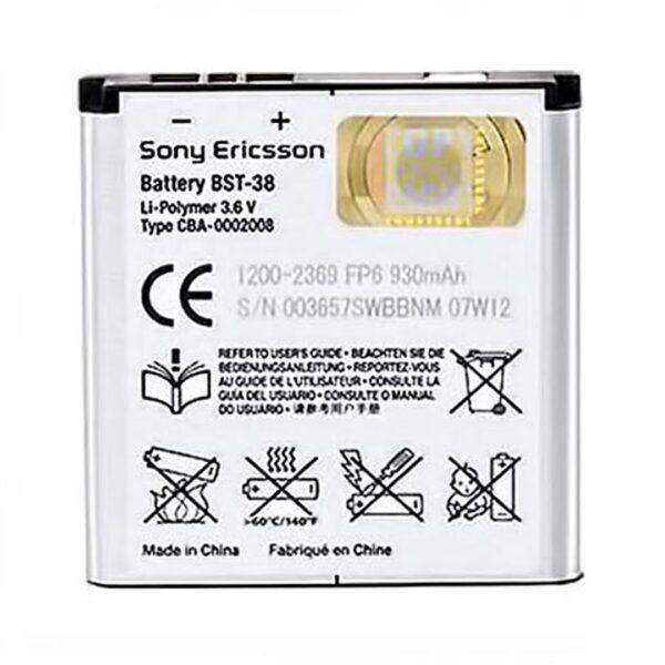Sony W580 Battery