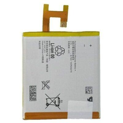 Sony Xperia E3 Battery