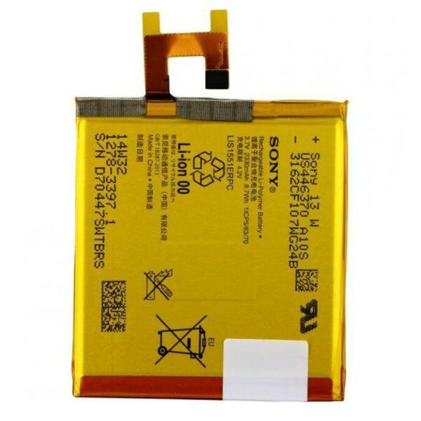 Sony Xperia M2 Battery