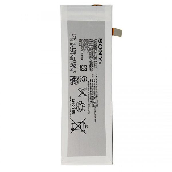 Sony Xperia M5 Battery