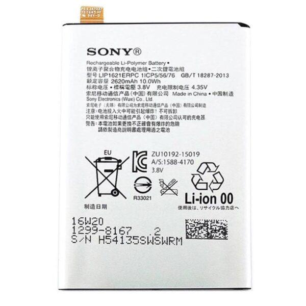 Sony Xperia X Battery
