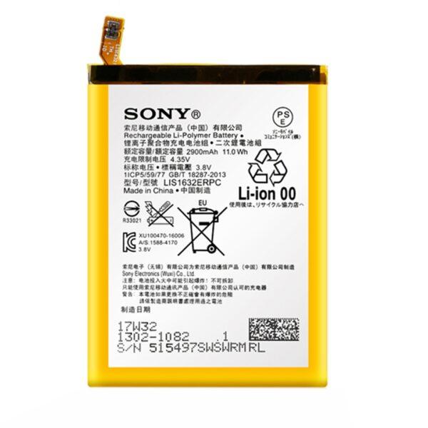Sony Xperia XZBattery