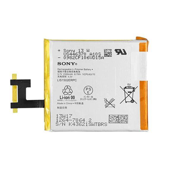 Bateri Sony Xperia Z L36H