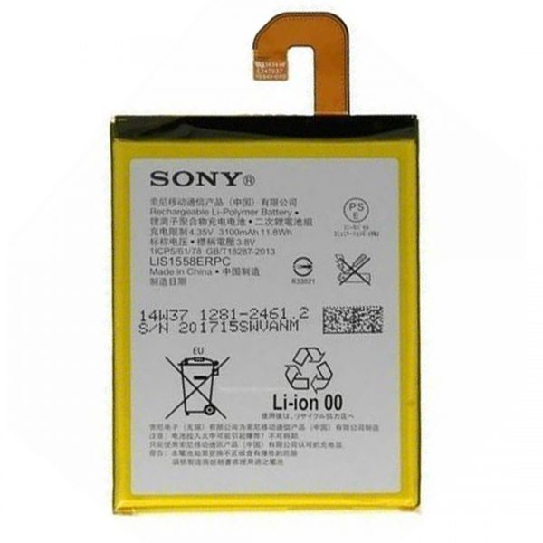 Sony Xperia Z3 Battery