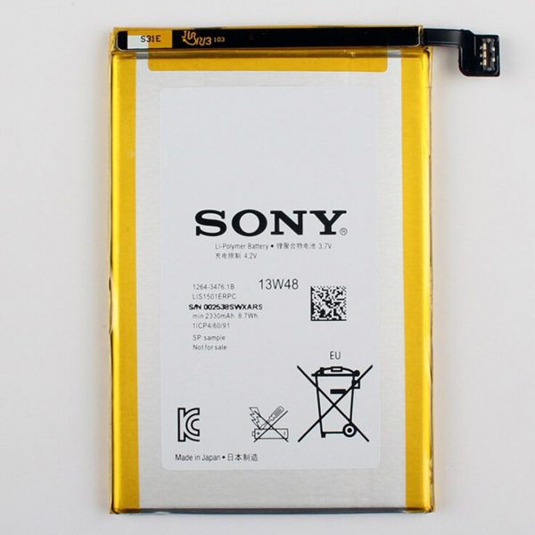 Sony Xperia ZL L35 battery