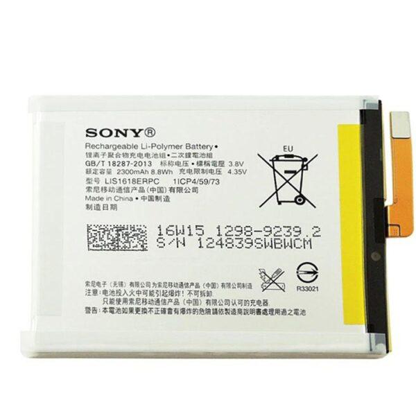 Bateri SONY Xperia E5