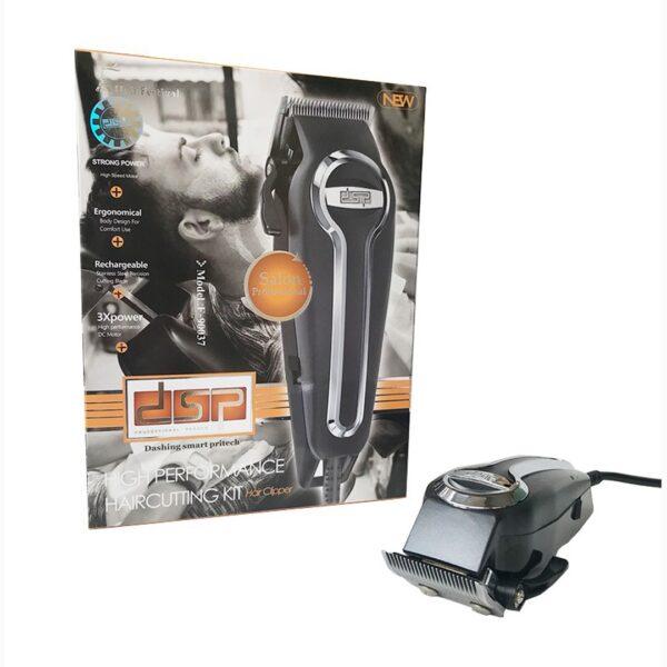 Makine rroje DSP | Best Performance Hair Cutting Kit