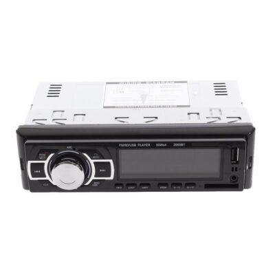 kasetofon radio makine bluetooth celular muzike bli online iBuy al