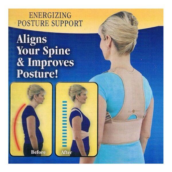 korigjues shpine royal back posture iBuy al
