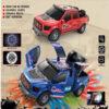 jeep toy shop online ibuy al
