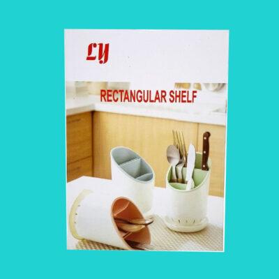 mini rafte per kuzhine bli online ibuy al