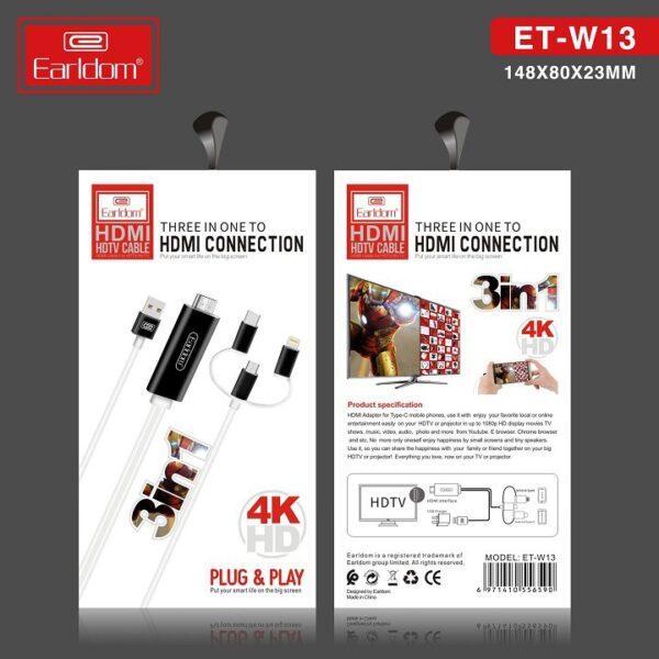 earldom 3in1 hdmi hdtv cable shop online ibuy.al