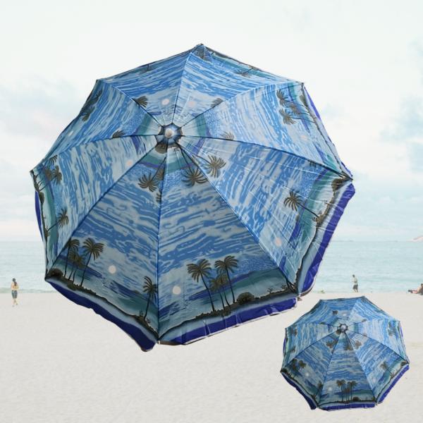 Cader plazhi me dizajne te ndryshme blerje online ibuy al