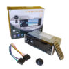 kasetofon per makine mp5 player ne shitje online ibuy al