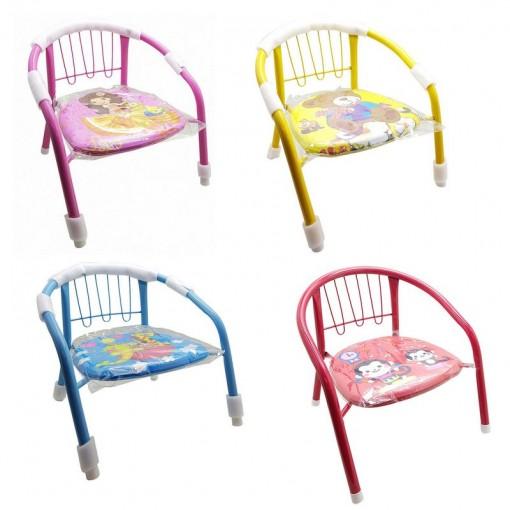 karrige per femije ne shitje online ibuy al