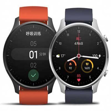 xiaomi mi smartwatch ne shitje online ne ibuy al
